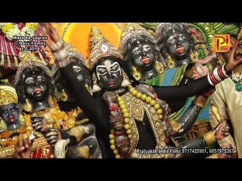 Maa Kali ka Vikraal Roop ki Jhanki || Mata ka Jagran by Sahara India Parivar