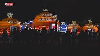 """Камчатский павильон на """"Улице Дальнего Востока"""" поражает и удивляет!"""