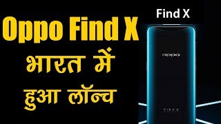 Oppo Find X Launched in India with Camera Slider, 8GB of RAM
