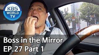 Boss in the Mirror | 사장님 귀는 당나귀 귀 EP.27 Part. 1 [SUB : ENG, THA/2019.11.10]