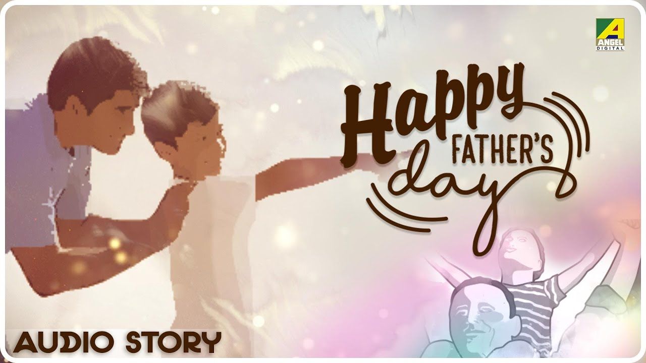 Happy Fathers Day   শুভ পিতৃদিবস   Father, Where Life Lies Within Life