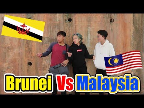 🇧🇳汶莱 Vs 🇲🇾马来西亚【Brunei Vs. Malaysia】