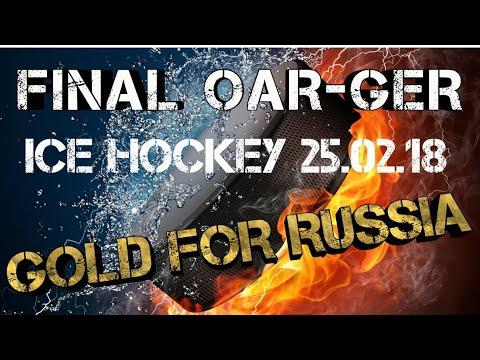 Кубок мира по хоккею ставки на победителя