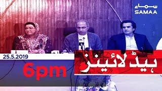 Samaa Headlines - 6PM - 25 May 2019