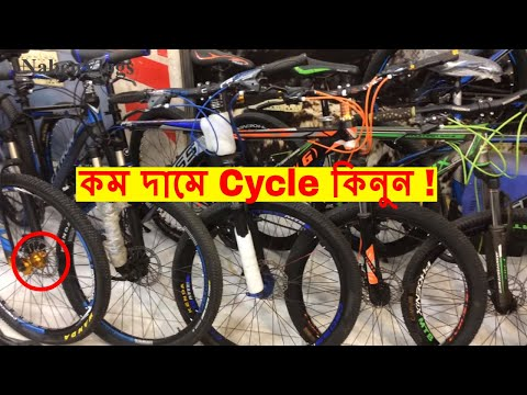 Cycle Wholesale Market In Bd 🔥 Best Place To Buy Cycle In Cheap Price In Dhaka 🔥 NabenVlogs