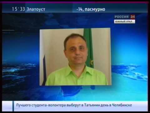 Военкомом Челябинской области назначен Евгений Роженко