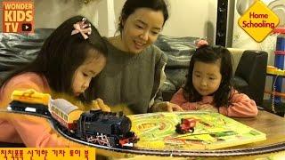 칙칙폭폭 신기한 기차놀이 책 - toy book - play train