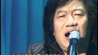 """最好的《夢駝鈴》,歌曲作者""""譚健常""""先生傾情演唱"""