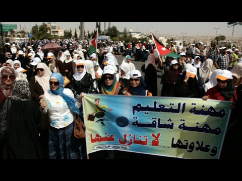 الأردن: إلى أين تنتهي أزمة نقابة المعلمين؟ | نقطة حوار  - 14:57-2020 / 7 / 28