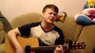 Макс Шувалов песня Собака