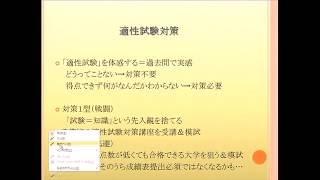 ノート:傍論 - JapaneseClass.jp