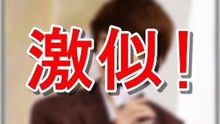 ヒロイン失格 坂口健太郎 あの韓国俳優に似てると評判!塩顔は韓国から...