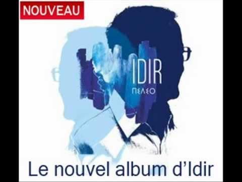 IDIR 2013 TÉLÉCHARGER MUSIC KABYLE