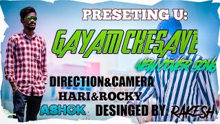 Gayam chesesave video song by AShok ( solo king)