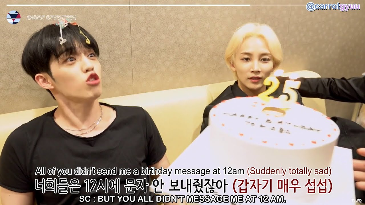 [ENG SUB] 세븐틴 INSIDER SEVENTEEN 'HIT' First Stage (Ft  S Coups Birthday)