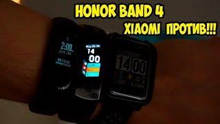 Впечатление и обзор Honor Band 4 от Huawei  Сравнение с Xiamomi Mi Band 3 и AmazFit Bip