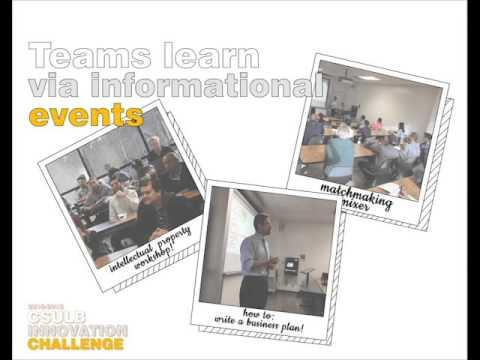 Innovation Challenge Recruitment Video