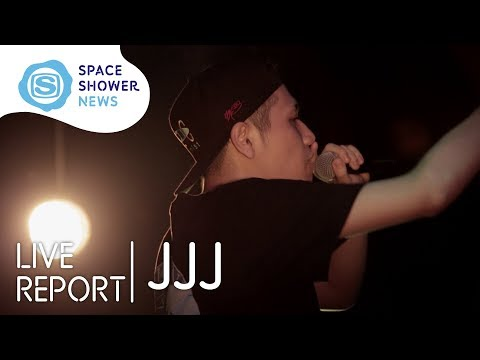 "JJJ""HIKARI""Release Party 【SPACE SHOWER NEWS】"