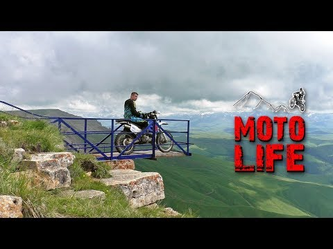 Мото Лайф Эндуро / Moto Life Enduro