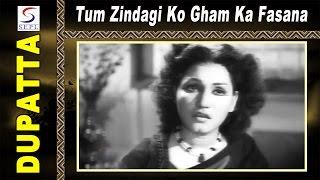 Tum Zindagi Ko Gham Ka Fasana | Noor Jehan @ Dupatta | Noor Jahan