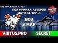 VIRTUS.PRO vs SECRET - 3-я карта, Bo3, 5-й раунд нижней сетки DreamLeague S11 + Аналитика