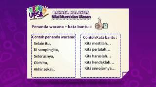Video [Nota Ringkas] Geng UPSR Episod 3: (BM) Nilai Murni dan Ulasan download MP3, 3GP, MP4, WEBM, AVI, FLV Juli 2018