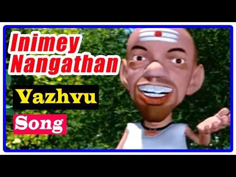 Inimey Naangathaan Tamil Movie | Songs | Vazhvu Venduma  Song | Ilaiyaraaja | Venky Babu