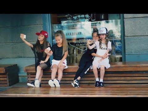 Like Kids - Докажи Что #тынеробот