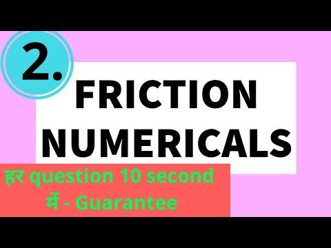 Friction iit jee!friction class 11! friction by nv sir!friction class 11 numericals!friction etoos