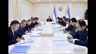 Президент УзбекистанаШавкат Мирзиёев 30 октября 2018 года провел совещание