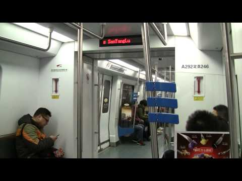 Wuhan Metro 武汉地铁 - Line 1 (CSR Zhuzhou Electric Locomotive) (Danshuichi - Chongren Road)