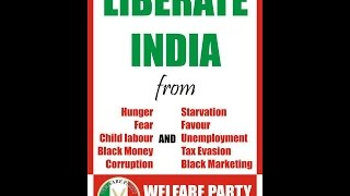 Welfare Party Election Song 3
