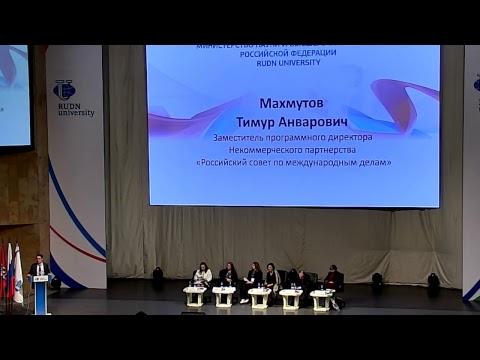 Стратегия развития экспорта российской системы образования