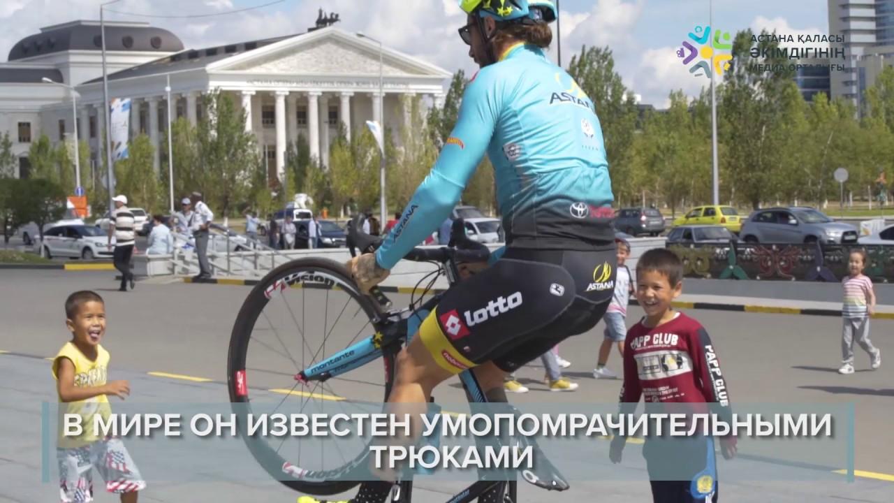 В quotAstana Pro Teamquot показали как велосипедист Брумотти