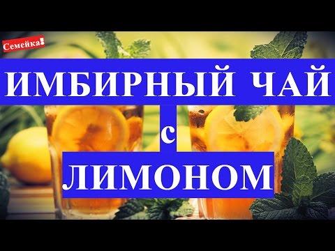 Чайная коллекция со всего мира - Видео, рецепты, чайные