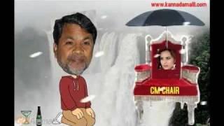 Repeat youtube video ಮುಂಗಾರು ಮಳೆ ಸಿದ್ರಾಮಣ್ಣ by Malli sannappanavar