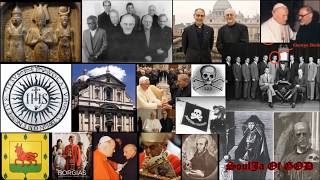 Satanic illuminati FULL Agenda Exposed 2015 (new world order conspiracy)