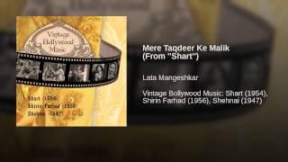 Mere Taqdeer Ke Malik (From