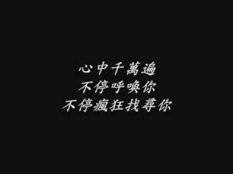 劉芳-我是不是該安靜的走開(歌詞) - YouTube