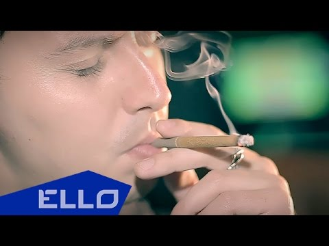 Project FAY - Дым / ELLO UP^ /