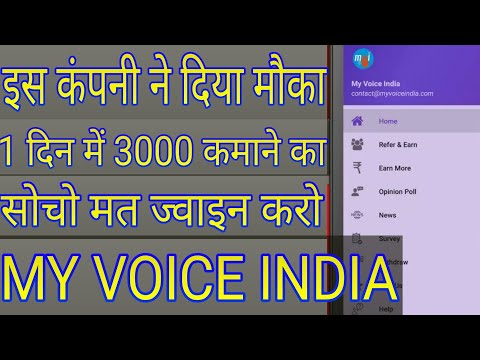 New launch trusted company My Voice India earn online up-to 3000 per day. ... 100%