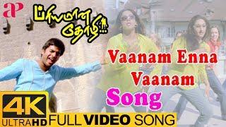 Hariharan Tamil Hits | Vaanam Enna Vaanam Full Video Song 4K | Priyamana Thozhi | SA Rajkumar
