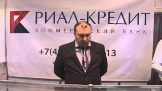 КБ ''Риал Кредит''_Интервью с Максимом Жбановым