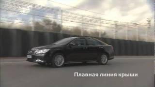 новая Toyota Camry 2012 Россия - Подробный обзор модели(Отзывы владельцев на http://toyotacamry.ru , а так же фото, видео, форум., 2011-11-15T15:15:07.000Z)
