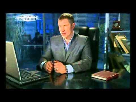 Шоу Экстрасенсы ведут расследование 3 сезон смотреть