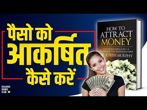How to Attract Money by Dr. Joseph Murphy AudioBook | Book Summary in Hindi | Animated Book Review