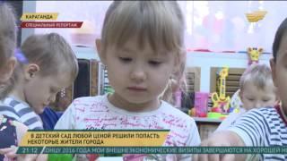 видео Не ходит ребёнок в детский сад - получи компенсацию