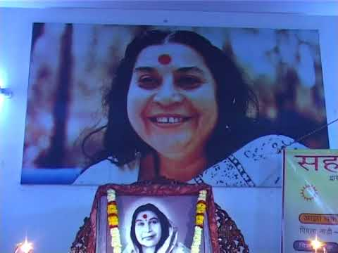 Dr.Rajesh universe bhajan sandhya part 1|Sahaja yoga|Shree mataji nirmala devi|