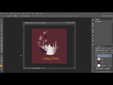 How to Create photo for ramadan mubarak