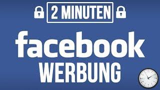 2 MINUTEN: Einfacher FACEBOOK WERBUNG Trick, um deine Facebook ADS Kosten zu minimieren